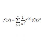 マクローリン展開の計算