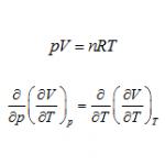 偏微分の状態方程式への利用